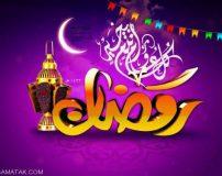 عکس نوشته ماه رمضان (96)