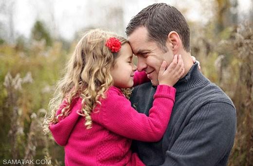 اصول پدری کردن برای دختر