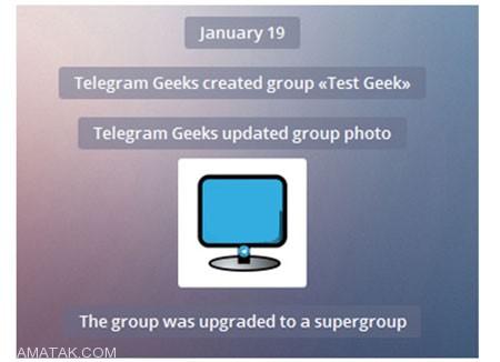 دانستنی هایی درباره گروه ، گروه سوپر و کانال تلگرام