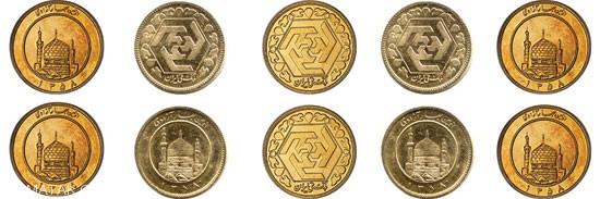 دانستنی های جالب درباره طلا قیمت طلا
