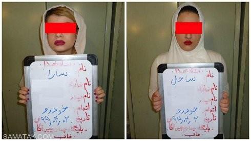 سرقت پورشه و BMW توسط دختران خوشگل با حقه دوستی