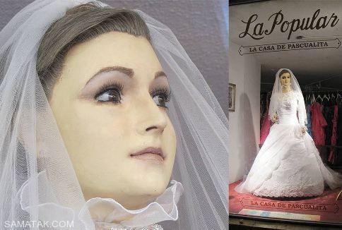 جسد مومیایی شده دختر باکره مانکن لباس عروس شد (تصاویر 18+)