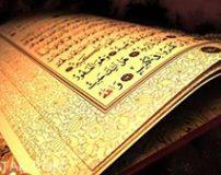 آیا میدانید چرا قرآن به زبان عربی و در عربستان نازل است؟