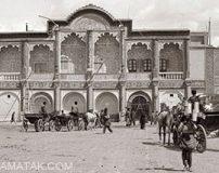 اولین ساختمان بانک ملی (عکس)