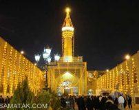 عکس هایی از حرم زیبای امام رضا علیه السلام