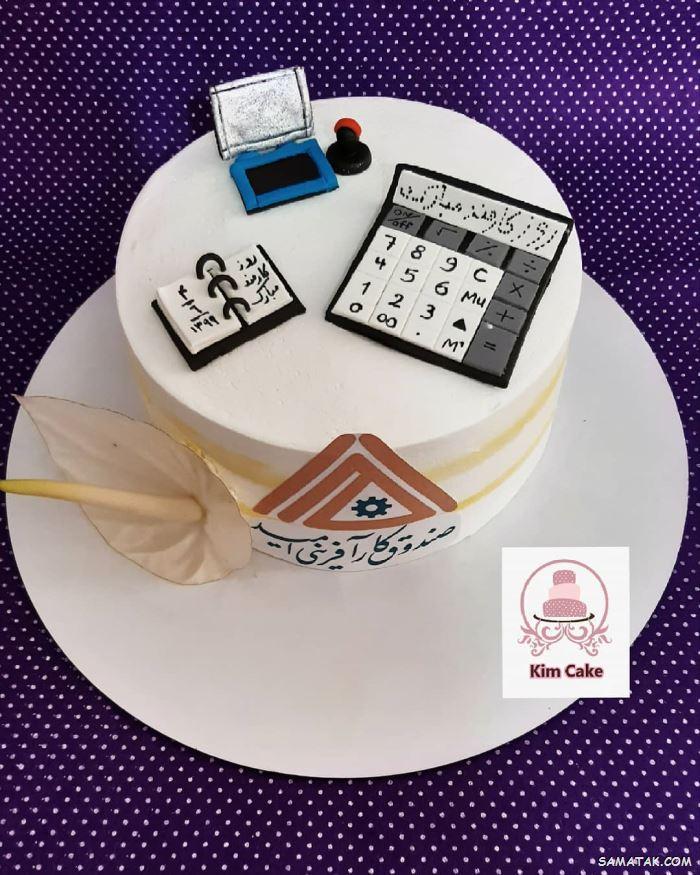 کیک روز کارمند؛ عکس تزیین انواع مدل کیک روز کارمند