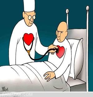 روز پزشک به تصویر کاریکاتور