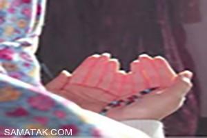 پیامک های زیبا مخصوص التماس دعا