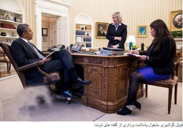 زنی ایرانی منشی شخصی باراک اوباما + تصاویر