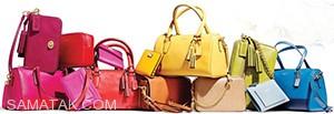 تازه ترین مدل های کیف زنانه و دخترانه در بازار تهران