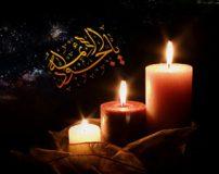 نوشته های کوتاه به مناسبت تسلیت امام محمد تقی علیه السلام