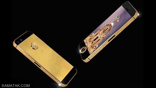 برترین و گران ترین گوشی های اشرافی دنیا + تصاویر