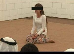 فروش زنان ایزدی در عربستان + عکس