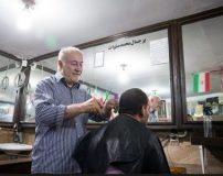 آرایشگاه صلواتی در تهران + تصاویر