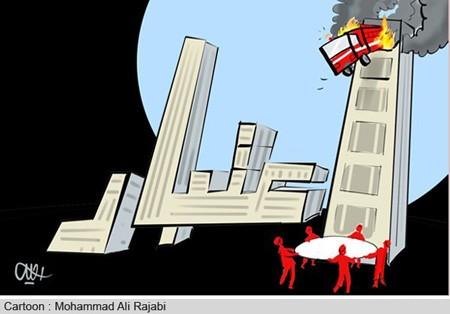 کاریکاتورهای دیدنی مخصوص روز آتش نشان