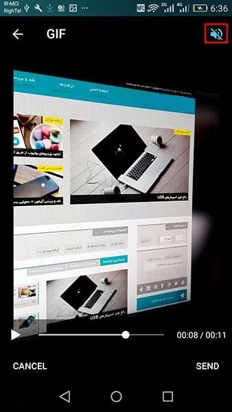 آموزش تصویری ساخت تصاویر GIF در تلگرام