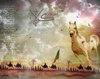 پوسترهای روز عاشورا   کارت پستال عاشورای حسینی