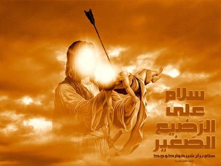 عکس نوشته شهادت حضرت علی اصغر (ع)
