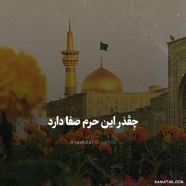 متن نوحه عاشورا | متن مداحی عاشورا