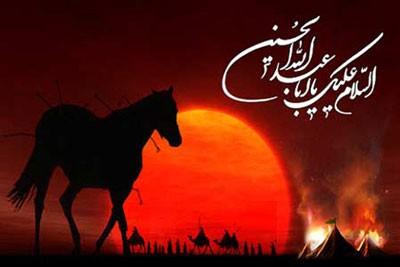ذوالجناح اسب مخصوص امام حسین (ع) در صحرای کربلا