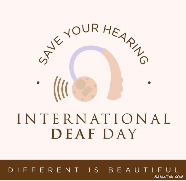 متن تبریک روز ناشنوا | پیام تبریک روز جهانی ناشنوایان