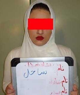 دختر تهرانی با وعده رابطه جنسی از پیرمرد پولدار زورگیری کرد
