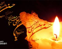 اشعار حزن آلود در سوگ شهادت امام حسن مجتبی (ع)