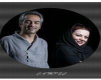 علی قربان زاده | عکس های جدید و بیوگرافی علی قربان زاده