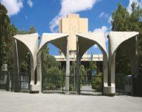عکس های دختران قرتی و بی حجاب دانشگاه تهران در زمان شاه