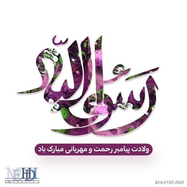 شعر در وصف میلاد پیامبر | شعر کوتاه در مورد ولادت حضرت محمد