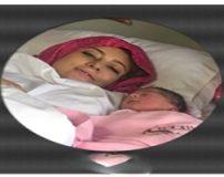 عکس هایی از به دنیا آمدن فرزند یکتا ناصر