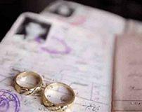حکم ازدواج دختر باکره زیر ۱۳ سال
