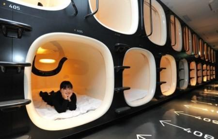 ایده های خلاقانه ژاپنی ها که خیال مردم را آسوده کرده است
