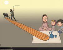 کاریکاتورهای جدید سیاسی و اقتصادی جالب