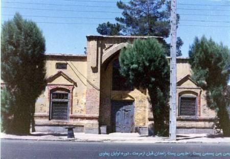 تصاویر زیبا از مکان های تفریحی و گردشگری شهر زاهدان