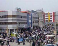 نکاتی در رابطه با خرید کردن از شهر مرزی بانه