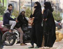 قوانین جدید شب زفاف برای خانم ها در عربستان