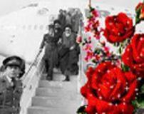 اس ام اس تبریک به مناسبت ورود امام خمینی به ایران