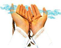 دعای سیفی صغیر چیست | دعای سیفی صغیر(قاموس)