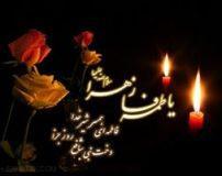 آب فرات مهریه حضرت فاطمه زهرا (ع)