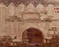 منزل حضرت فاطمه (س) و امام علی (ع) + تصاویر