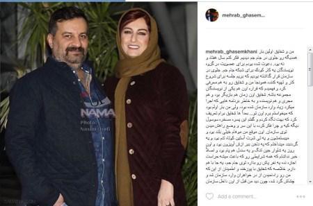 داستان جالب ازدواج شقایق دهقان با مهراب قاسم خانی