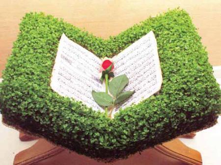 آموزش تصویری کاشت سبزه نا به شکل رحل قرآن
