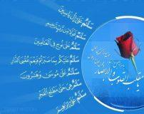 هفت سین قرآنی چیست   هفت سین قرآنی با معنی