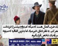 جمله های تاثیرگذار فیلم های سینمایی پربیننده در جهان