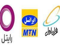 بهترین بسته های اینترنت 3G و 4G ایرانسل و همراه اول