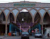 معرفی مراکز خرید در استان خوزستان + تصاویر