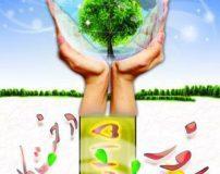 عکس نوشته روز درختکاری | عکس پروفایل روز درختکاری
