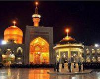 مرکز گردشگری مذهبی ایران حرم امام رضا (ع) + تصاویر