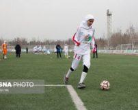 فوتبال بازی کردن زنان ایرانی در روز جهانی فوتبال زنان + تصاویر